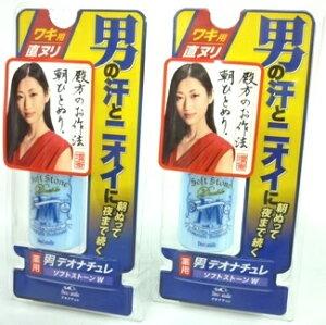 (株)シービック [2個セット]デオナチュレ 男ソフトストーンW 20g入り×2個