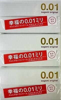送料無料 【メール便】 相模ゴム工業(株) [3個セット]サガミオリジナル 0.01 5個入り×3個 ・メール便(ゆうパケット)で発送いたします
