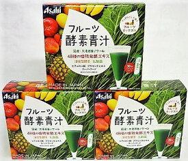 送料無料 アサヒグループ [3個セット]フルーツ酵素青汁 30袋入り×3個 ●事業所移転の為、10月31日から11月3日まで臨時休業となります。