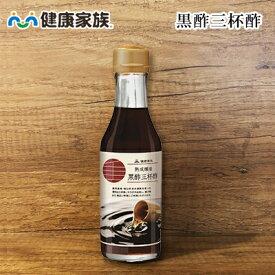 ●健康家族公式●<黒酢三杯酢>鹿児島県・福山町産の黒酢を使った便利な三杯酢♪ゆで野菜や揚げ物のたれなど幅広い料理にお使いいただけます!※個人情報は厳重に管理しております。