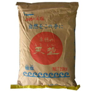 【メーカー直送】天塩 20Kg(業務用)※キャンセル・代引き・同梱不可