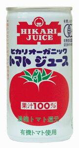 オーガニックトマトジュース 有塩 (190g) ※賞味期限21年07月24日まで 在庫限り ※返品不可