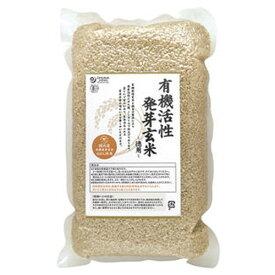 【お買上特典】有機活性発芽玄米(国内産) (2kg) 【オーサワジャパン】