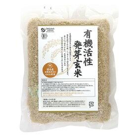 【お買上特典】有機活性発芽玄米(国内産)(500g)【オーサワジャパン】