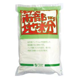 【お買上特典】南部地粉(中力粉)1kg【オーサワジャパン】