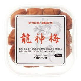 【お買上特典】オーサワ 龍神梅(カップ)120g【和歌山産農薬不使用梅】
