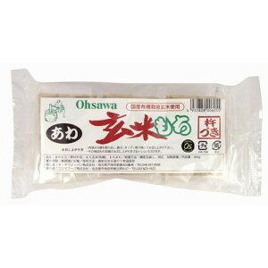 【お買上特典】あわ入玄米もち 300g(6個)