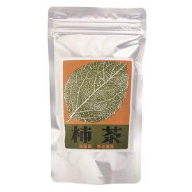 柿茶 1.5g×20袋(ティーバック)【柿の葉茶】