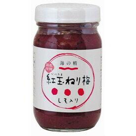 【お買上特典】特別栽培紅玉ねり梅(しそ入) (250g)【オーサワジャパン】