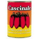 【お買上特典】オーガニックホールトマト(イタリア産) 400g(固形量240g) 【光食品】
