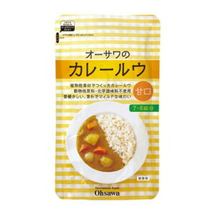 【お買上特典】オーサワのカレールウ(甘口) 160g