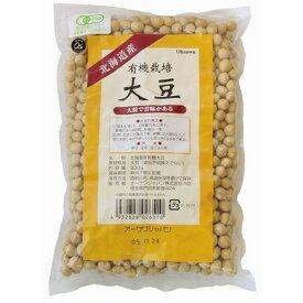 【お買上特典】有機栽培大豆(北海道産)(300g)【オーサワジャパン】