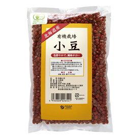 【お買上特典】有機栽培小豆(北海道産)300g【オーサワジャパン】