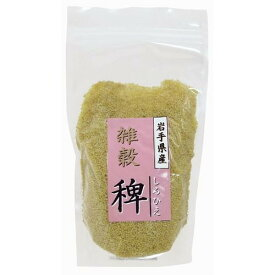 【お買上特典】国内産 稗 250g【穀の蔵】