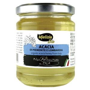 【お買上特典】ミエリツィア アカシアの有機ハチミツ(250g)【生ハチミツ】