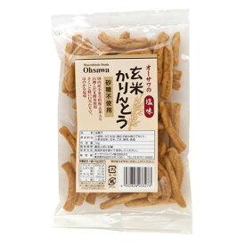 【お買上特典】オーサワの玄米かりんとう(塩味) (70g)【オーサワジャパン】