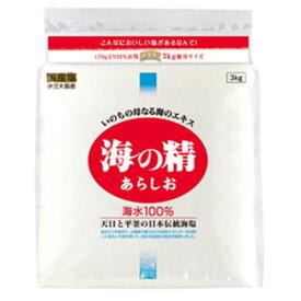 【お買上特典】海の精 あらしお(赤) 3kg※送料無料(一部地域を除く)