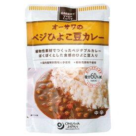 【お買上特典】オーサワのベジひよこ豆カレー 210g 【オーサワジャパン】