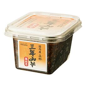 【お買上特典】国内産立科三年みそ(米)(300g)【オーサワ】