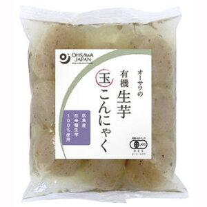 【お買上特典】オーサワの有機生芋 玉こんにゃく 180g
