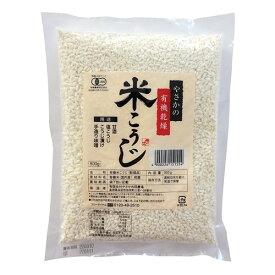 【ゆうパケット対応(1個まで)】やさかの有機乾燥米こうじ (500g) 【やさか共同農場】