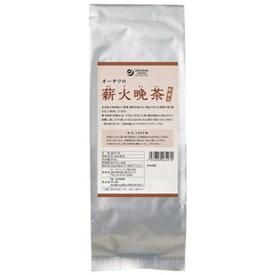 【お買上特典】オーサワの薪火晩茶(秋摘み) 600g