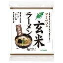 【お買上特典】オーサワのベジ玄米ラーメン(ごまみそ) 119g(うち麺80g)