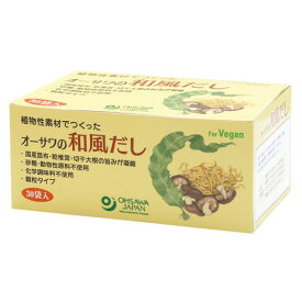 【お買上特典】オーサワの和風だし(徳用) 150g(5g×30包)【オーサワジャパン】