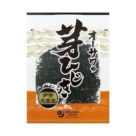 【お買上特典】オーサワの芽ひじき(伊勢志摩産)30g 【オーサワジャパン】