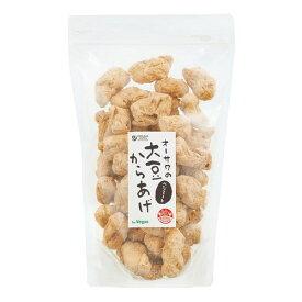 【お買上特典】オーサワの大豆からあげ(ベジミート)150g 【オーサワジャパン】