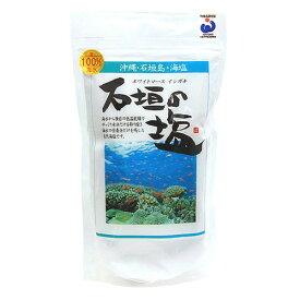 【お買上特典】石垣の塩 180g 【オーシャンカンパニー】