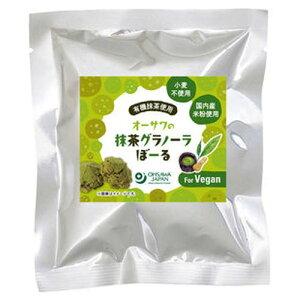 【お買上特典】オーサワの抹茶グラノーラぼーる 40g【オーサワジャパン】