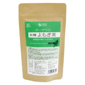 【お買上特典】オーサワの有機よもぎ茶(ティーバッグ) (40g(2g×20包))【オーサワジャパン】
