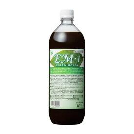 【お買上特典】EM・1(イーエムワン)有用微生物土壌改良資材 1L ※キャンセル不可