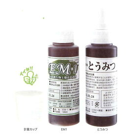EM入門セット (EM・1100ml、糖蜜 100ml、計量カップ 20ml)【EM生活】 ※キャンセル不可