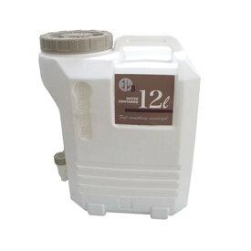 【エンバランス特典】水タンク12L 竹炭付 (エンバランス) ※送料無料(一部地域を除く)