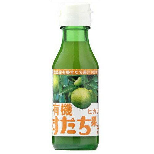 【お買上特典】有機すだち果汁 (100ml) 【ヒカリ】