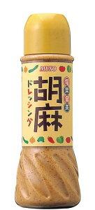 【お買上特典】ムソー 旬菜健美・胡麻ドレッシング 390ml