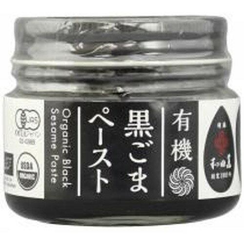 【お買上特典】有機黒ごまペースト (80g) 【和田萬】