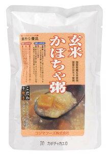 【お買上特典】玄米かぼちゃ粥 200g【コジマ】