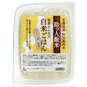 【お買上特典】助っ人飯米・白米ごはん (160g)【ムソー】