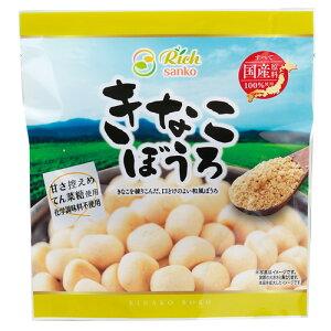 【お買上特典】きなこぼうろ 48g (8gx6袋) 【サンコー】
