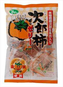 【お買上特典】次郎柿ゼリー (130g×12個) ※特注取寄せ品のため入荷に2週間程かかります ※キャンセル不可