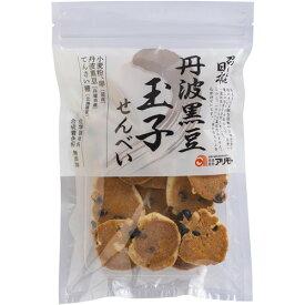 【お買上特典】新・召しませ日本・丹波黒豆玉子煎餅 75g【アリモト】