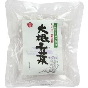 【お買上特典】大根干葉(袋)(50g×2)【無双本舗】