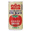 【お買上特典】ヒカリ オーガニック トマトジュース(無塩)・60缶【アメリカ産オーガニックトマト】【有機JAS認定】…