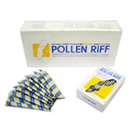 【あす楽対応】【まとめ買い価格】スウェーデン花粉「ポーレンリフ」×2個セット+51包プレゼント付!