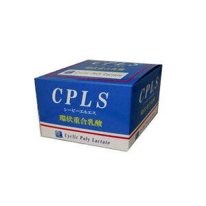 CPLS 240g(2g×120包)+チョーこだわった玉ねぎ味噌付