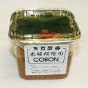 コーボン発酵料理用 (550g)【第一酵母】