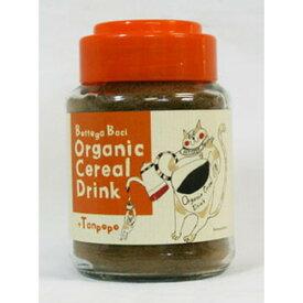 ボッテガバーチ 有機穀物コーヒー たんぽぽ 50g【ORGANIC CEREAL COFFEE+Dandelion】